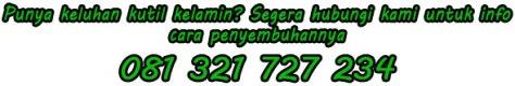 denature indonesia